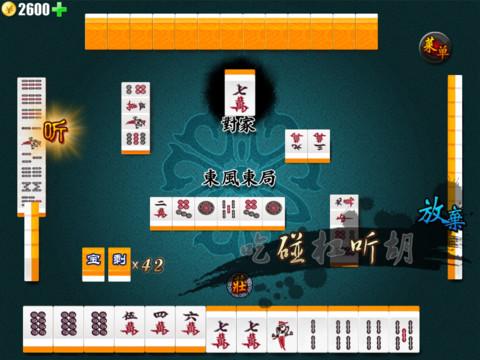 游戏说明 麻将 规则说明 庄家: 新开第一局系统随机选择一个庄家