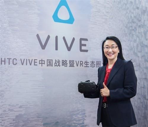 HTC开发VR游戏
