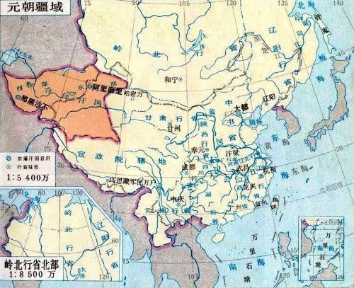 元朝行省制度结构图