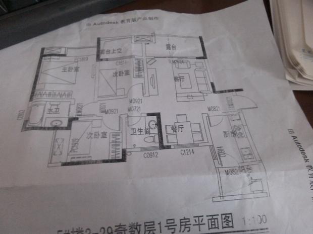 求90平方米房子装修设计图