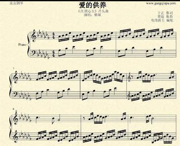 爱的供养竖笛谱子:  数字的 简单一点的 最还是电子琴