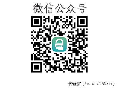 http://p5.qhimg.com/t01cc5d036b04c82003.jpg