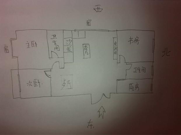 手画房屋图纸步骤