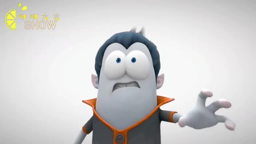 妖怪学院:僵尸弟模仿迈克尔杰克逊,还把吸血鬼带坏了!