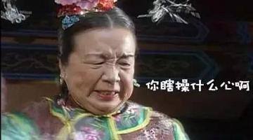 还珠格格最红的不是赵薇,也不是上热搜的林心如,而是受委屈的她