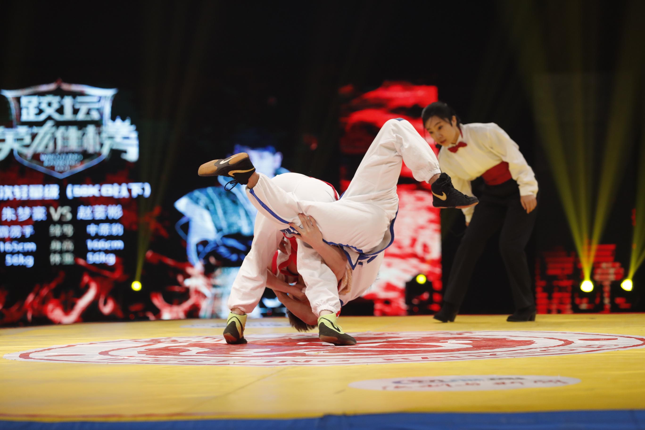 跤坛英雄榜第三轮第二场男子56kg