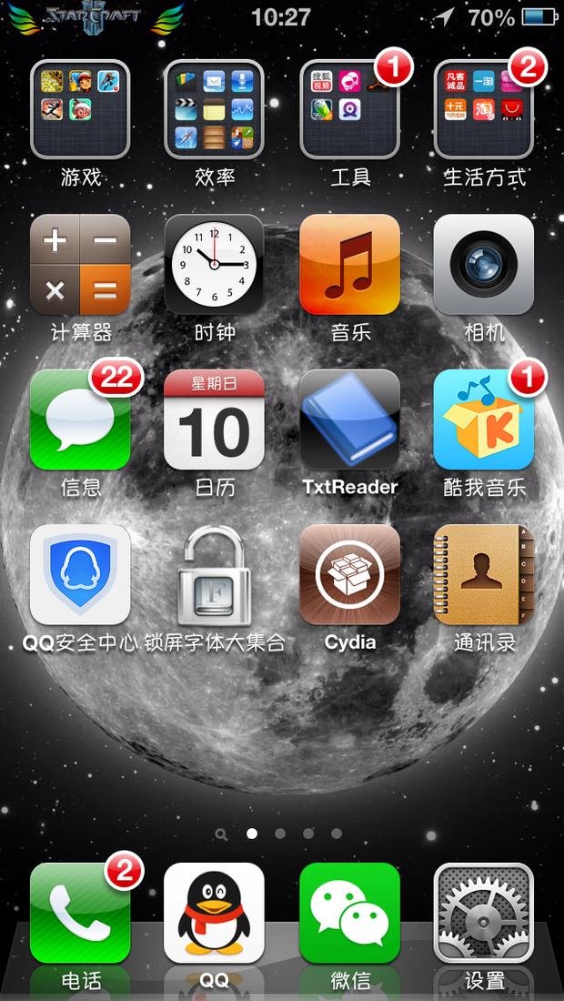 怎样改变手机信号标志图片