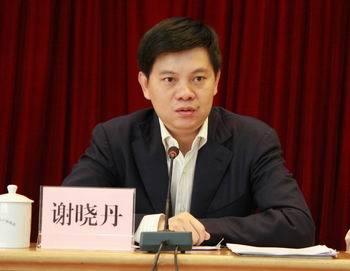 广东省汕头市卫生防疫站医士