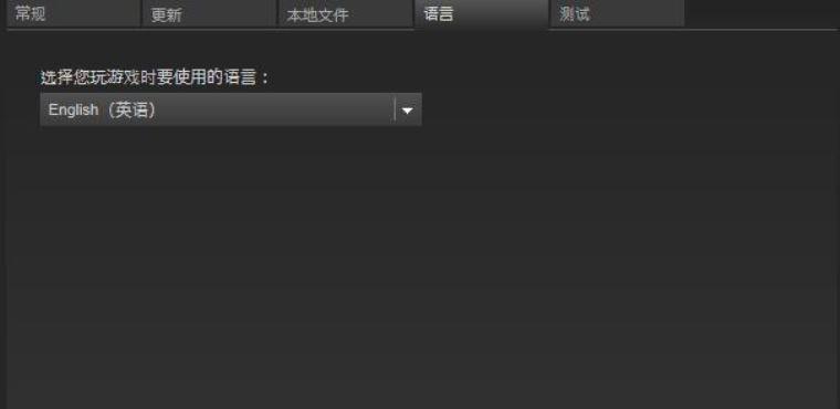 Steam版白衣性爱情依存症中文设置教程
