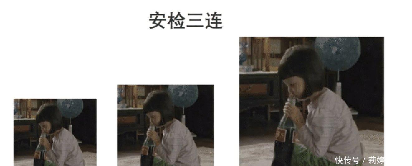 表情女孩三连,年底上班1a表情表情就靠这个了扎的马尾地铁包源泉双图片