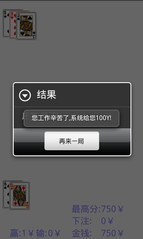 21点安卓版下载|v2.3.81官方2020手机版