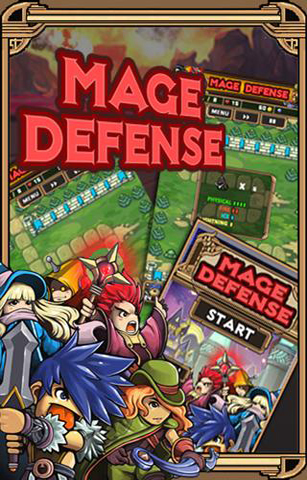 法师防御 Mage Defense