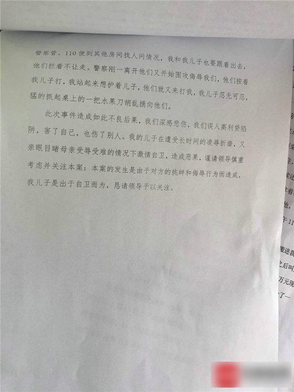 【转】北京时间      实地探访辱母案事发地 当事人照片首曝光 - 妙康居士 - 妙康居士~晴樵雪读的博客
