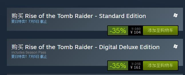 Steam夏日促销推荐游戏