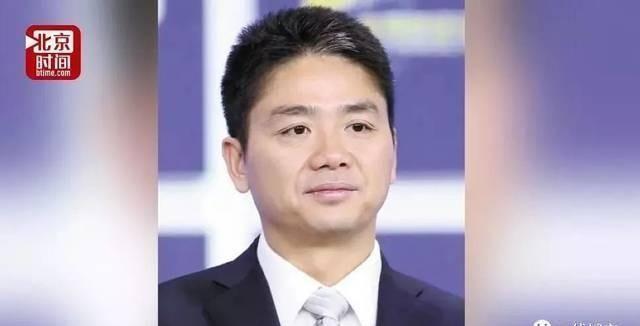刘强东涉事女生已退学接受治疗性侵细节曝光