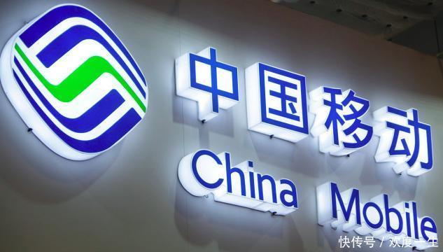 中国移动终于发福利!老用户每日都能领1GB,网友:难道真开窍啦