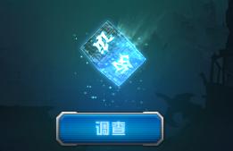 DNF欧帕兹盒子有什么用 DNF欧帕兹盒子怎么得?