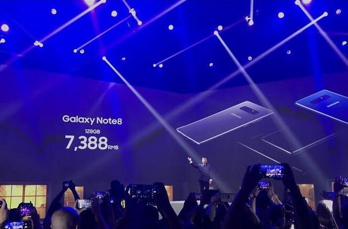 三星Note8国行版正式发布 售价6988元起预购活动开启