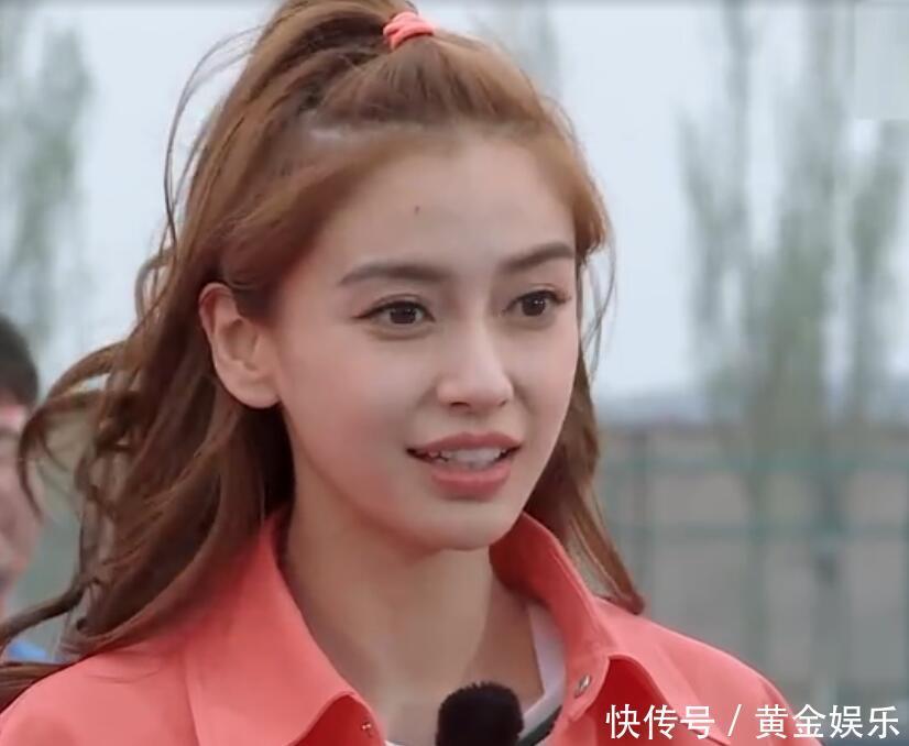 杨颖图片大全可爱公主杒