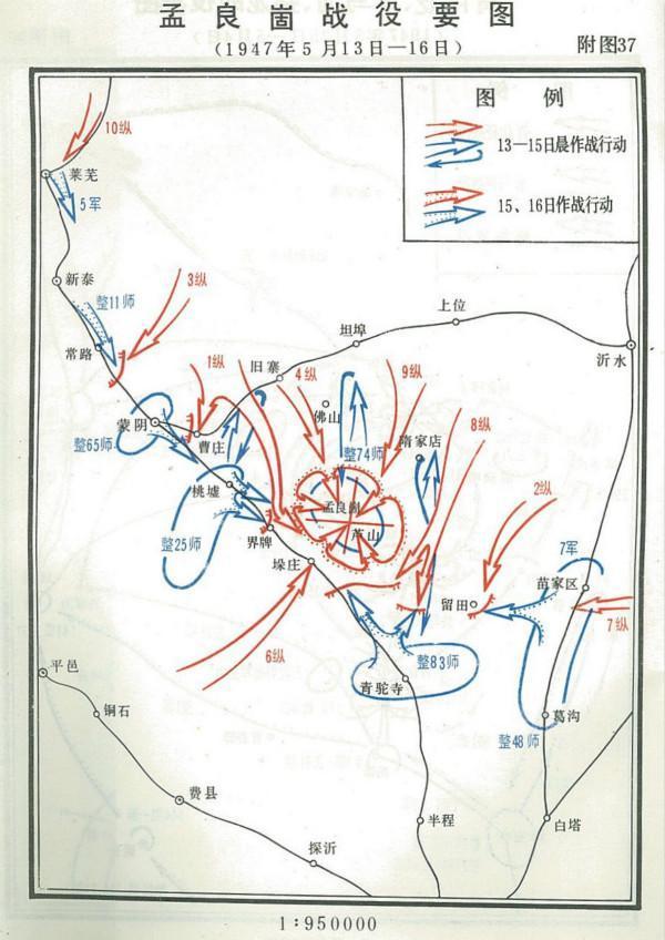 魂断孟良崮的国军74师师长张灵甫是指挥失误吗? - 挥斥方遒 - 挥斥方遒的博客