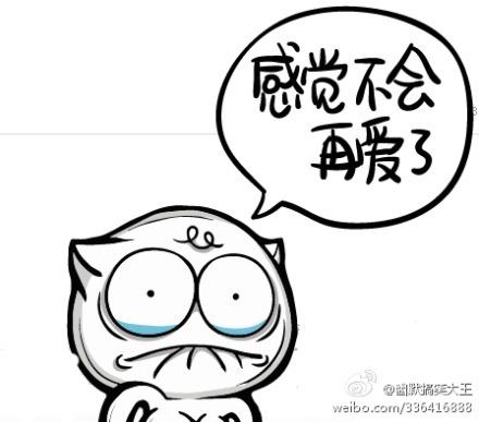 动漫 简笔画 卡通 漫画 手绘 头像 线稿 440_387