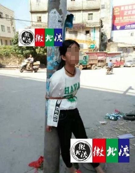 【转】北京时间      花季少女偷电动车 被绑电线杆示众 - 妙康居士 - 妙康居士~晴樵雪读的博客