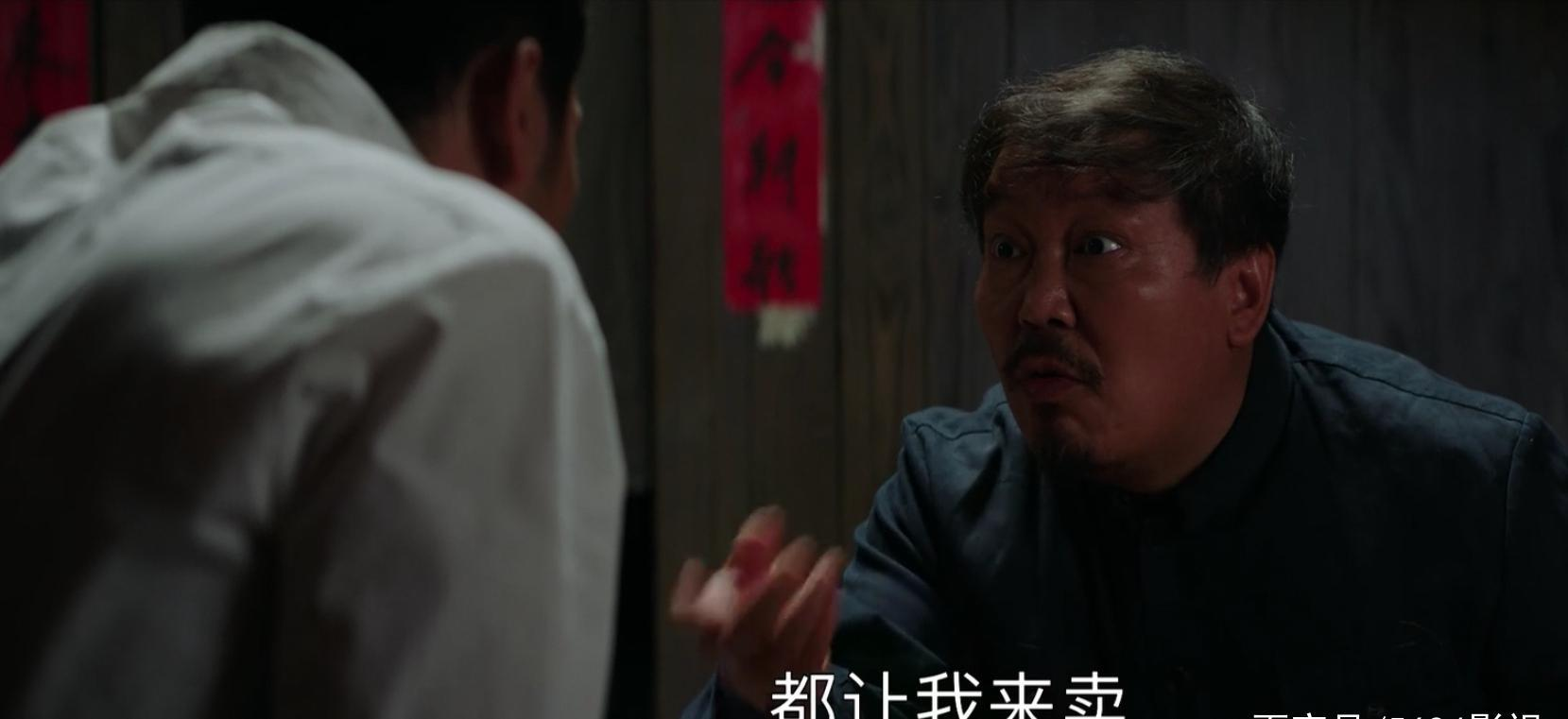《大江涉县》:老猢狲赏识雷东宝得到,原来老猢居大河三期君子图纸图片