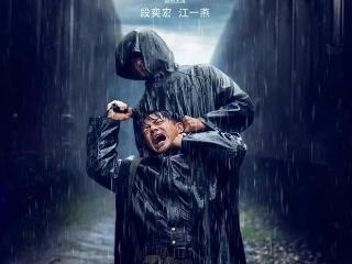 【终极预告】《暴雪将至》揽获东京两项大奖~