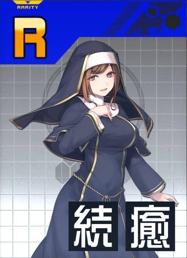 圣女的挚友修道女玛丽.jpg