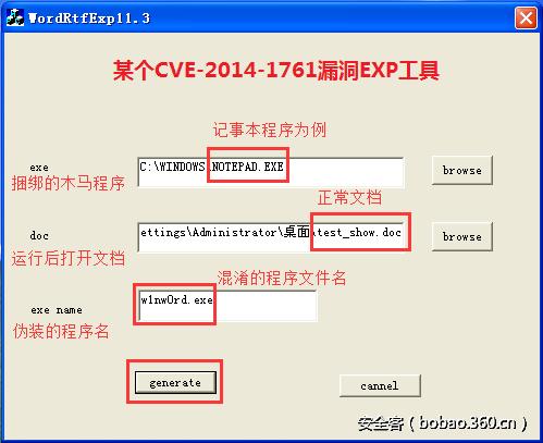 http://p7.qhimg.com/t01a6753c497b8545b7.png