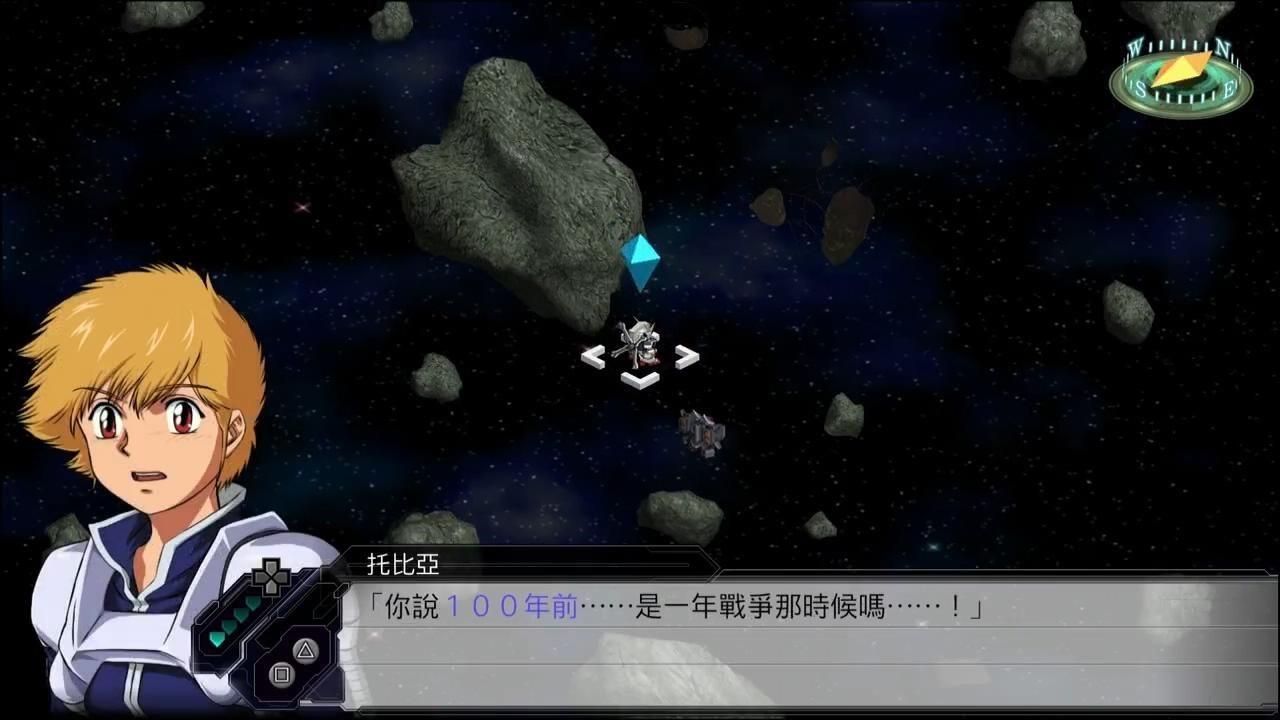 《超级机器人大战V》评测 (31).jpg