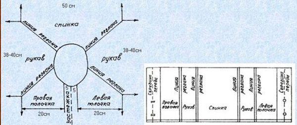 电路 电路图 电子 原理图 600_252
