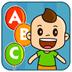 宝宝幼儿早教学ABC学英文字母