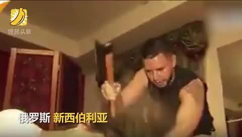 战斗民族用斧子理发