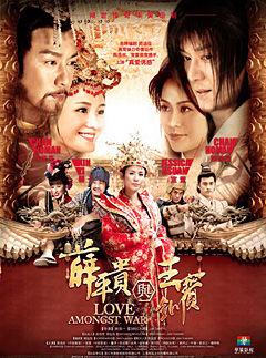薛平贵与王宝钏(全55集)