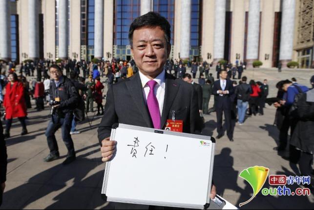 """朱军提出:建立全民DNA数据库实现""""互联网+打拐"""""""