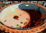 【转】纪录片《舌尖上的中国 Tasting China 》(共7集) - taozi - 当明天成为昨天