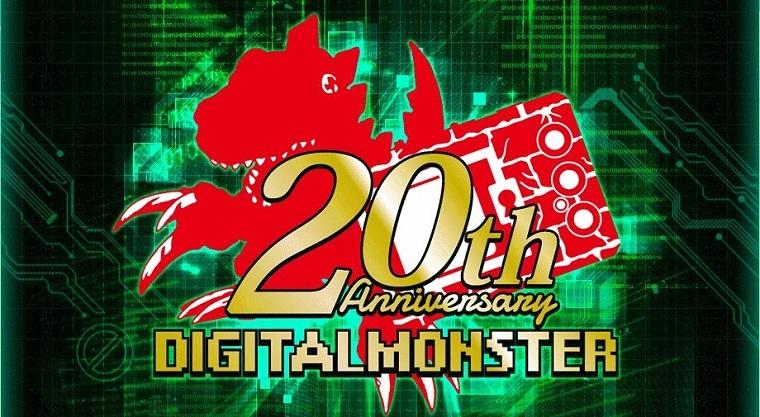 《数码宝贝》20周年官方宣传图