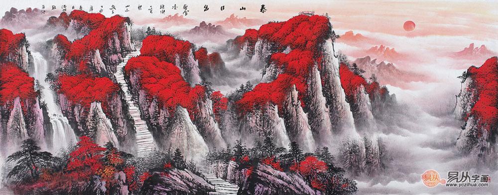 办公室挂画怎么选 风景优美山水画是首选