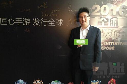 <b>Chinajoy着迷专访:盛月网络VP李建鸣 承载未来继续前行</b>