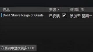 海难Steam版安装后不显示解决方法.jpg