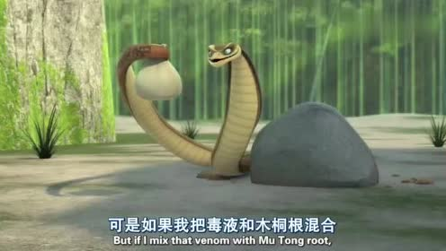 功夫熊猫:小龙和伏羲同行,阿宝被袭击