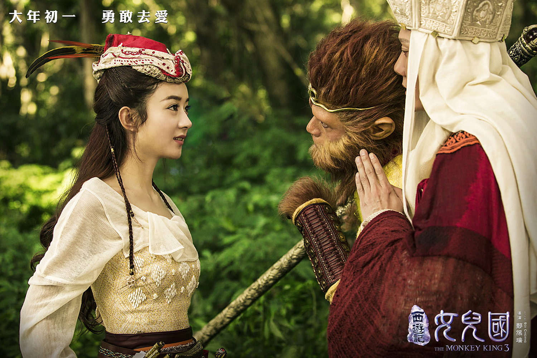 《西游记女儿国》曝勇敢去爱特辑最纯初恋笑中带泪