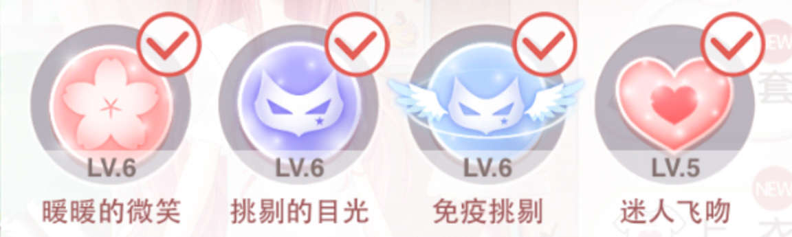 竞技场部分题材平民高分攻略3.jpg