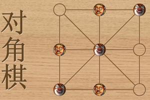 所属分类:策略棋牌图片