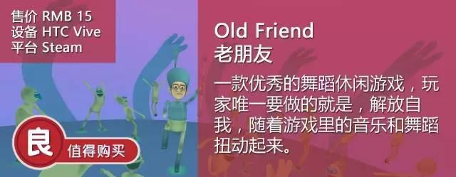 老朋友1.jpg
