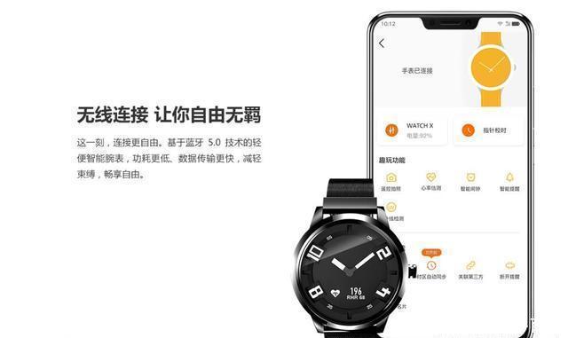 看到联想Watch X我就想起去年买坑爹魅族手表