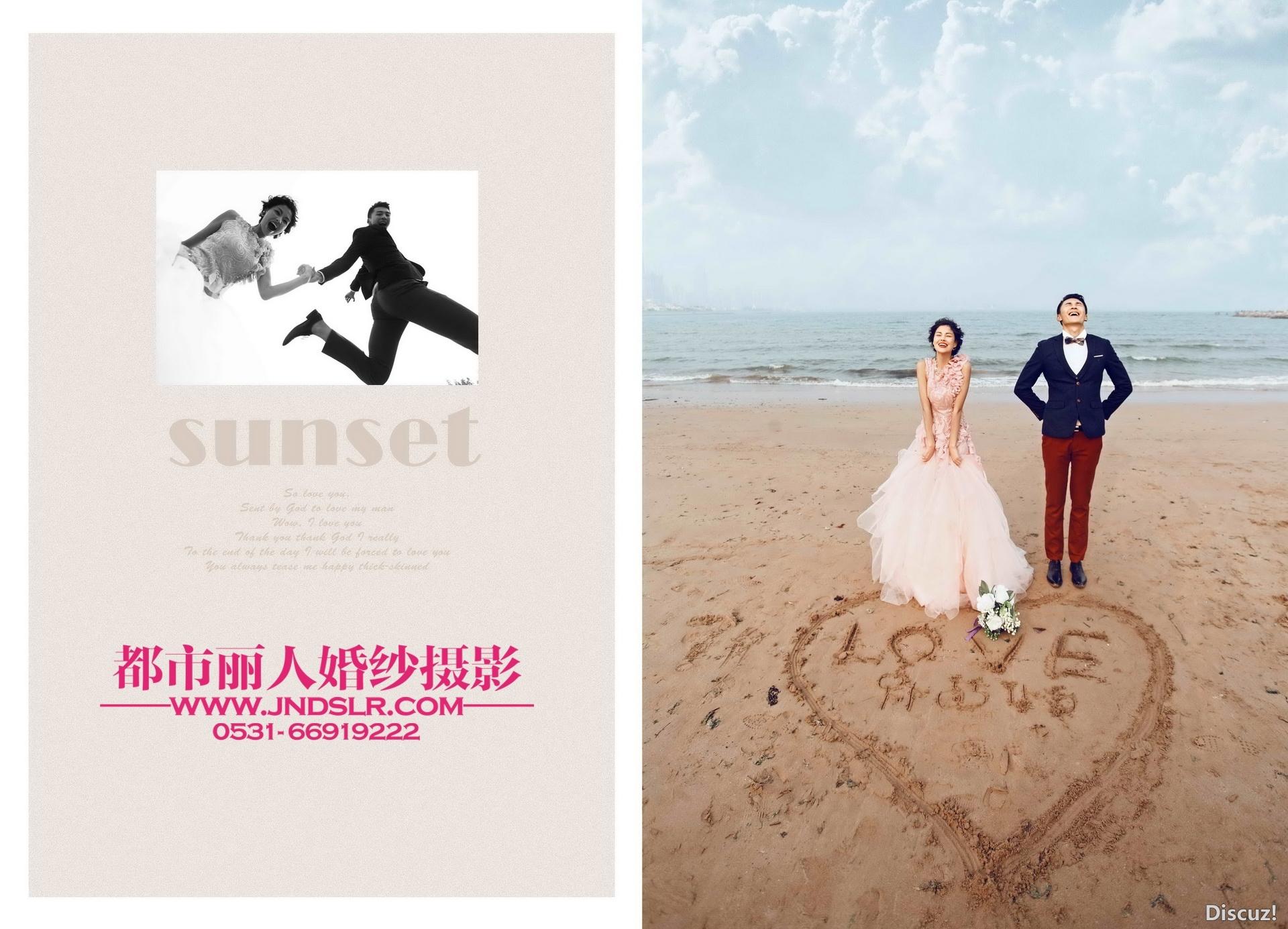 公司于2010年与上海唯一 摄影 集团合作