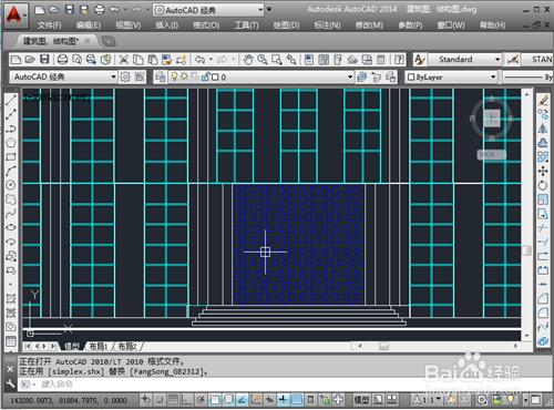 cad2004填充设置新原点_360v原点pdf成如何转cad图纸图片