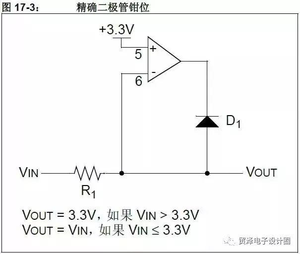 一文教你多种5v转3.3v电平应用电路设计